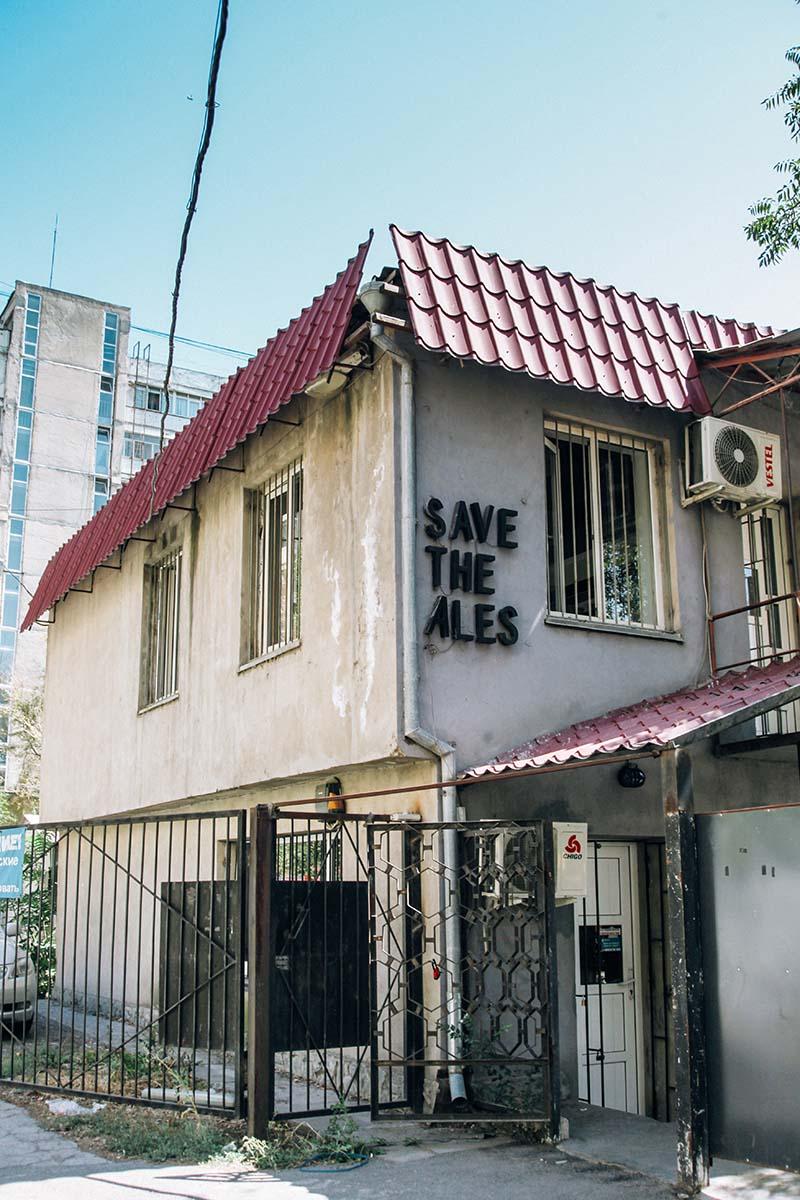 Save the Ales Bishkek